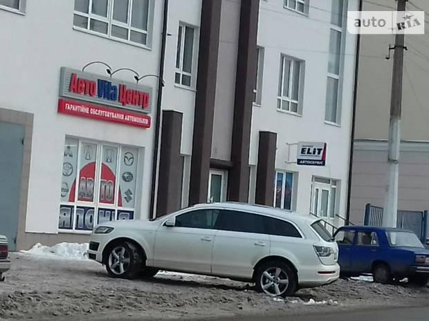 Авто Віта Центр