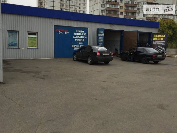 СТО «Garage18»