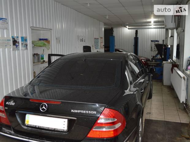 Ант-Авто