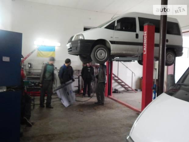 Галич-Сервіс