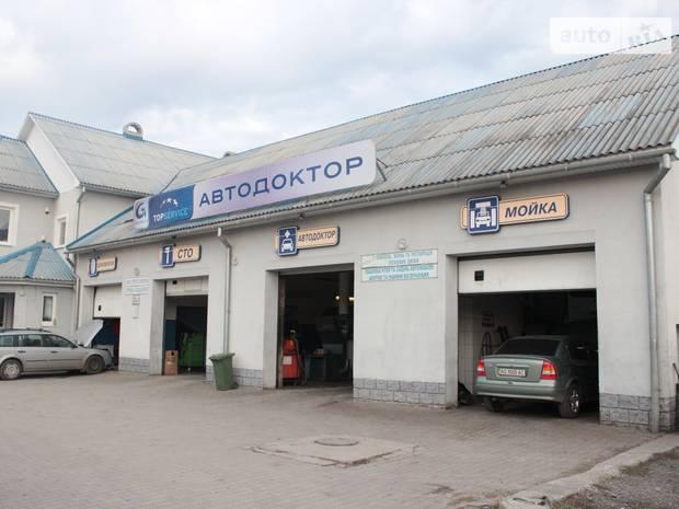 СТО Автодоктор