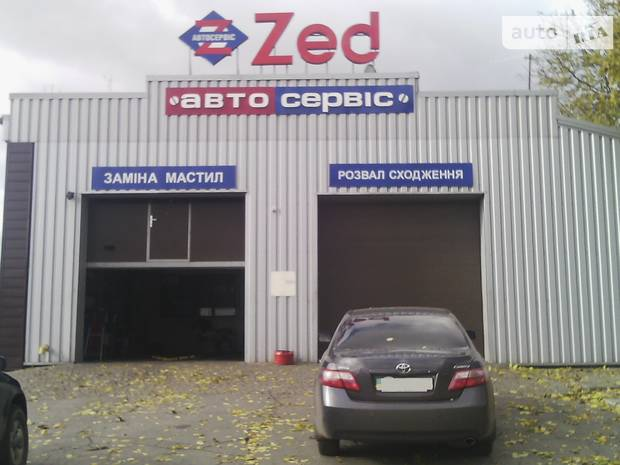 СТО Zed-servis