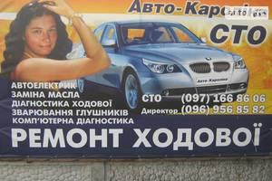 СТО СТО Авто-Кароліна