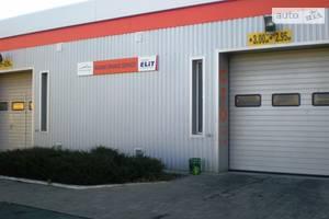 СТО Racing Orange Service