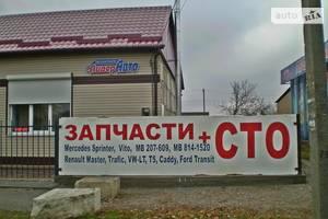 СТО  Лидер Авто
