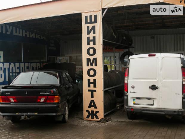 ВІП-АВТО