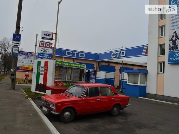Автоцентр Чернигов