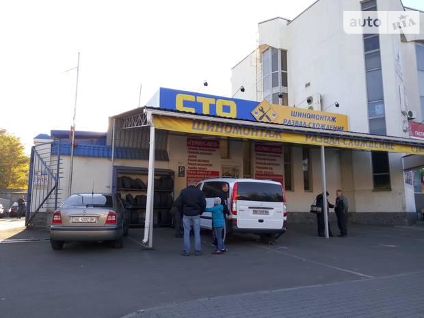 СТО Гермес-авто