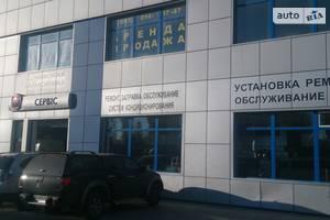 СТО Итал Авто Николаев