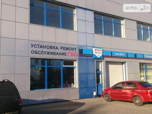 Итал Авто Николаев