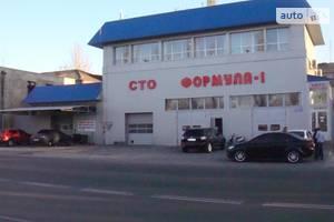 СТО FORMULA-1