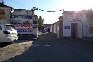 СТО Garazh