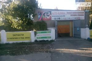 СТО Авто Клиника