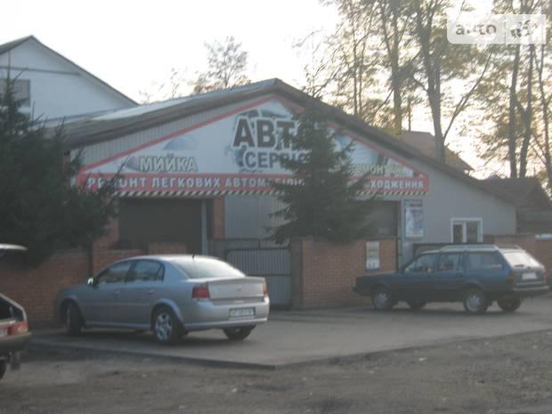 СТО Автоцентр