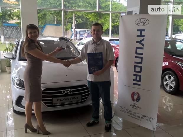 Богдан-Авто Тернопіль