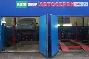 Auto Shop Автосервис
