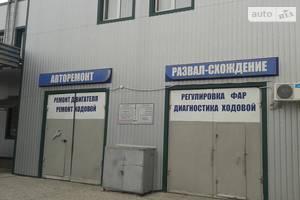 СТО Сервистранзит