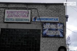 СТО СТО Макітрук