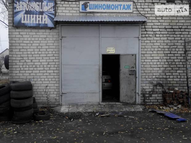 СТО Макітрук