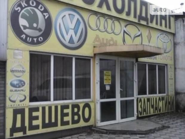 СТО Автохолдинг
