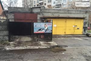 СТО СТО Тарановский