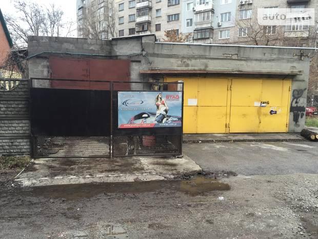 СТО Тарановский