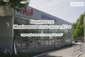 СТО Автокомплекс A&A
