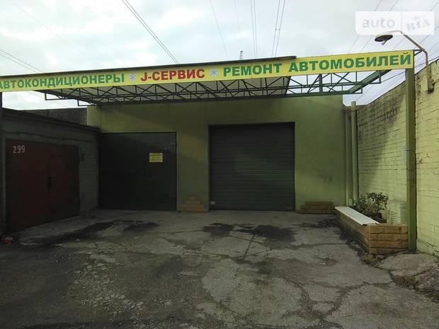 СТО J-СЕРВИС