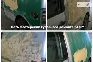 """СТО Сеть мастерских кузовного ремонта """"As5"""""""