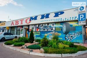 СТО ООО «Сервис-центр Автомир»