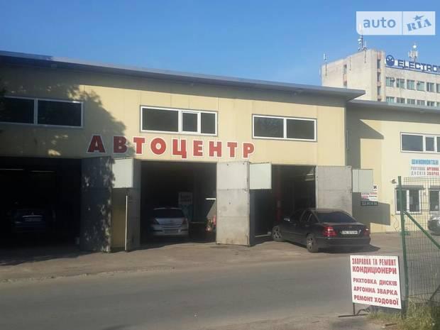 «Автоцентр ТД»