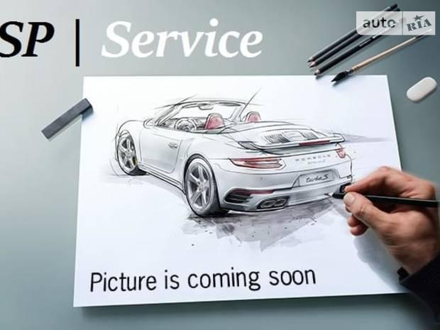 USP | Service