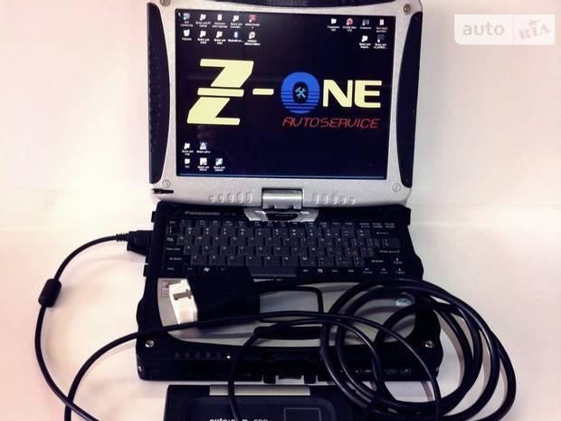 Z-one Avtoservice