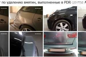 СТО AvtoForma PDR-центр