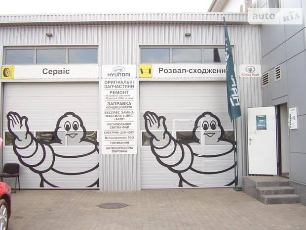ООО «Богдан-Авто Кривой Рог»