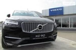 Полтава-Автосвіт Volvo