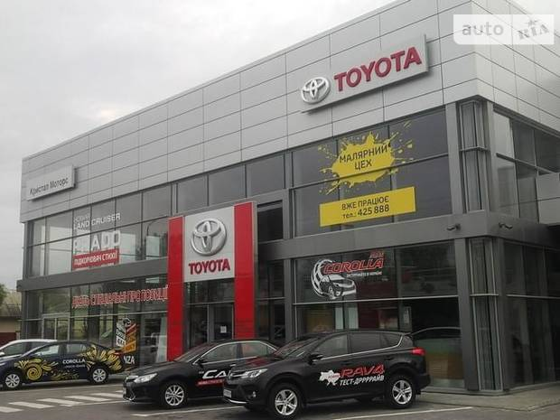Тойота Центр Тернопіль «Кристал-Моторс»