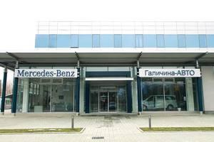 СТО ПАО «Галичина-Авто» Mercedes-Benz