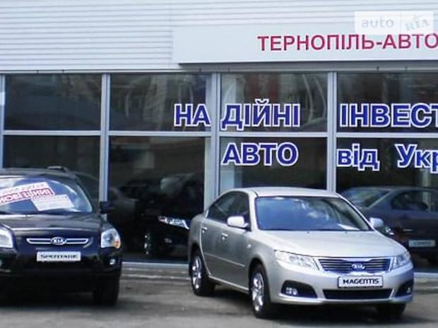 «Тернопіль-АВТО»