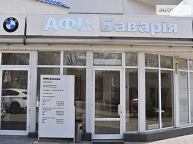 АФЦ Бавария