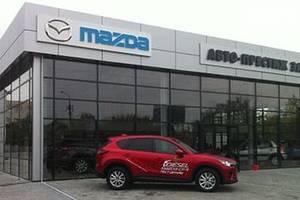 СТО «Авто-Престиж Захід» Mazda