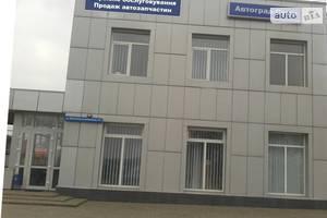 СТО Автоград-Сумы