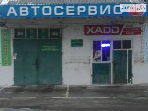 АВТОСЕРВИС-ГЕРМЕС