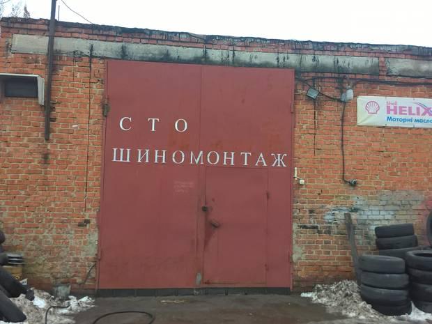 ФОП Лисак Сергій Вікторович