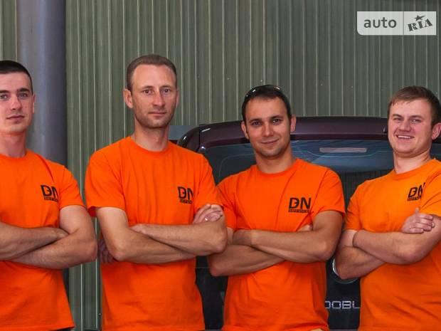 Автосервис DN Service