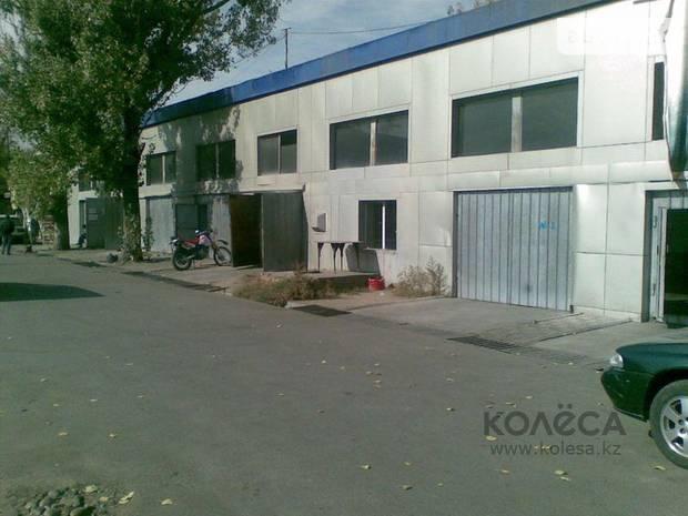 СТО БС-Автосервис KZ