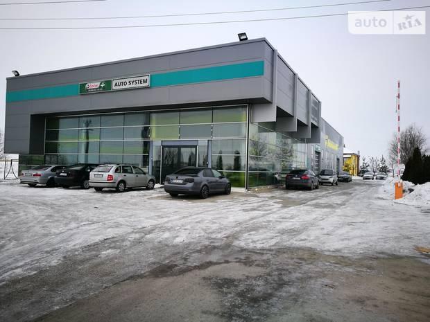Rm Motors Company
