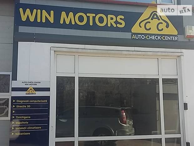 WIN MOTORS SRL