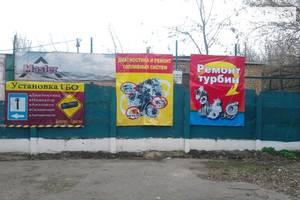 СТО Автомастерская