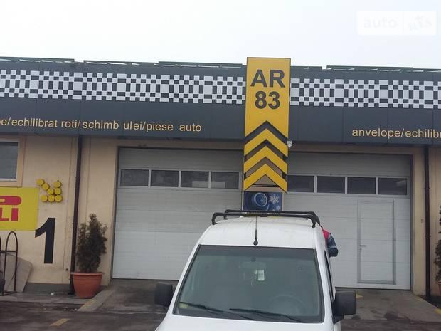 SC MORARU ANCA.SRL